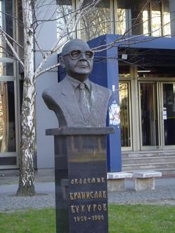 The bust of Professor Branislav Bukurov