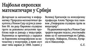 04.02.2014., Политика: Најбољи европски математичари у Србији