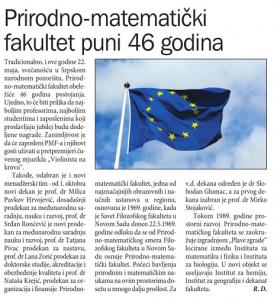 19.08.2015., Данас: Природно-математички факултет пуни 46 година