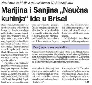 """19.08.2015., Данас: Маријина и Сањина """"Научна кухиња"""" иде у Брисел"""
