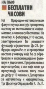 01.02.2017., Вечерње новости: На ПМФ бесплатни часови