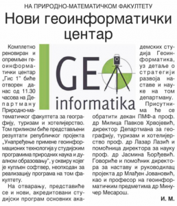 11.05.2018., Дневник: Нови геоинформатички центар