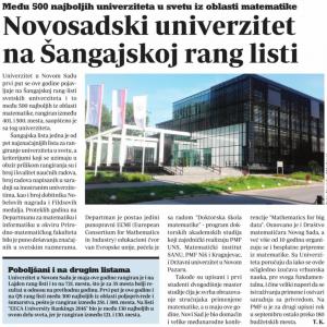 15.07.2017., Данас: Новосадски универзитет на Шангајској ранг листи
